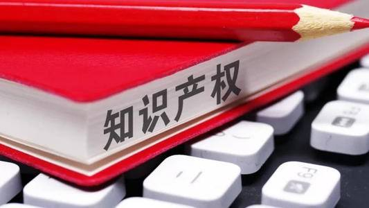 太原商标注册